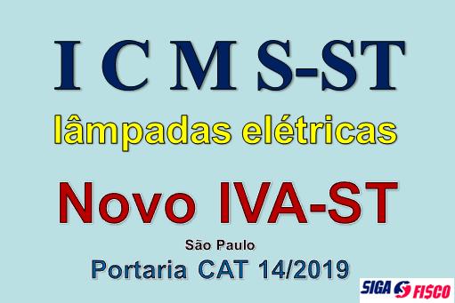 ICMS-ST – SP publica novo IVA-ST para lâmpadas elétricas 1