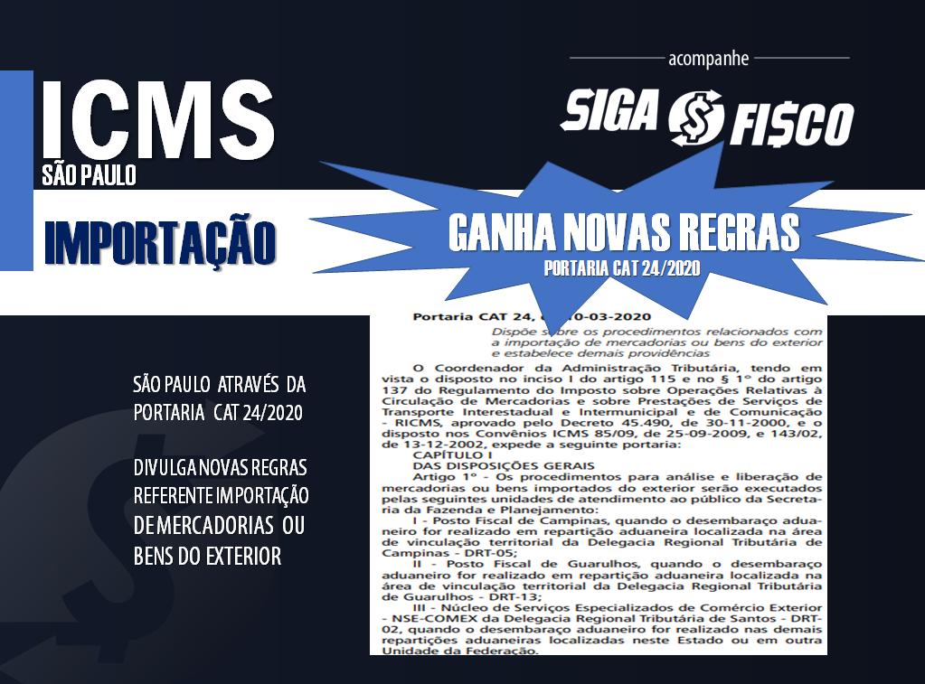 ICMS: SP divulga novas regras relacionadas à importação de mercadorias 1