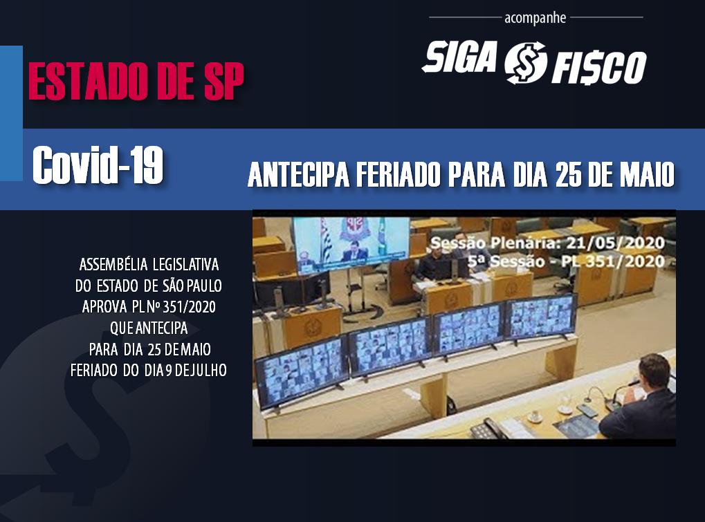 Estado de SP antecipa para 25 de maio feriado de 9 de julho 1