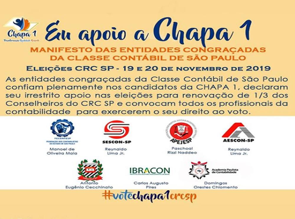Representantes das Entidades Congraçadas declaram apoio a Chapa 1 para o CRC SP 4